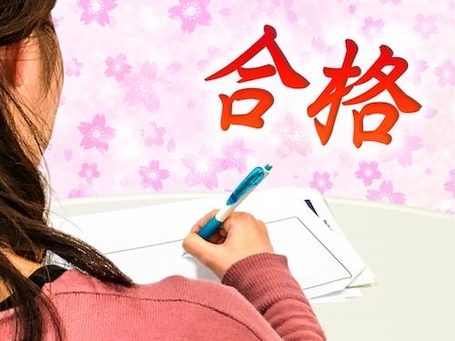通信制高校の入学試験はどんな試験?面接の内容や合格率は?